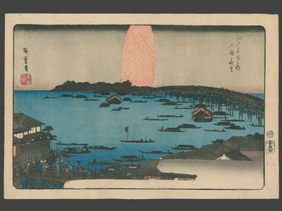 Utagawa Hiroshige: Ryogoku Hanabi (Fireworks at Ryogoku Bridge) - The Art of Japan