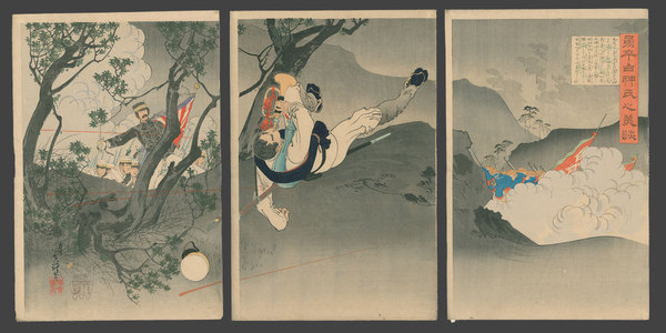 Migita Toshihide: The Splendid Deed of the Soldier Shirakami - The Art of Japan