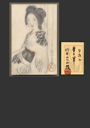竹久夢二: Portrait of a woman - The Art of Japan
