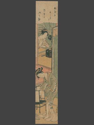 鳥居清経: Early Dawn - The Art of Japan