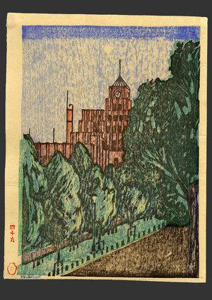 Suwa Kanenori: City Hall, Hibiya - The Art of Japan