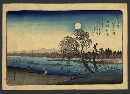 Utagawa Hiroshige: Autumnal moon at Tamagawa - The Art of Japan