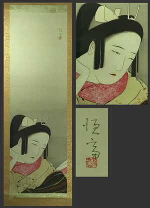 Kitano Tsunetomi: Shin Bijin - The Art of Japan