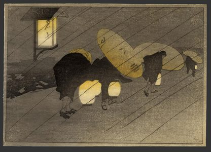 Bertha Lum: Rainy Twilight - The Art of Japan