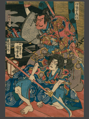 歌川国芳: Oda Nobunaga Defends Yoshitsune at the Honnoji Temple - The Art of Japan