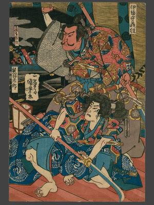 Utagawa Kuniyoshi: Oda Nobunaga Defends Yoshitsune at the Honnoji Temple - The Art of Japan