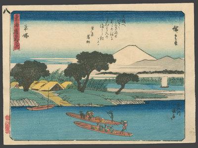 Utagawa Hiroshige: $8 Hiratsuka - The Art of Japan