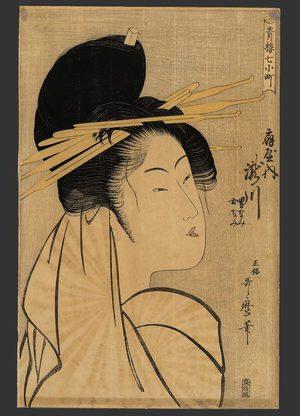 喜多川歌麿: Takigawa of the Ogiya Green house - The Art of Japan