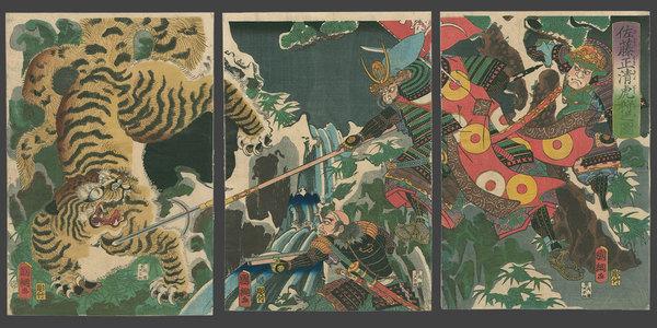 歌川国綱: Sato Masakiyo Hunting the Magic Two-Tailed Tiger - The Art of Japan