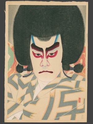 Natori Shunsen: Ichikawa Sadanji II as Narukami - The Art of Japan