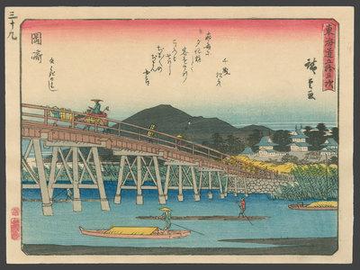 Utagawa Hiroshige: #39 Okazaki - The Art of Japan