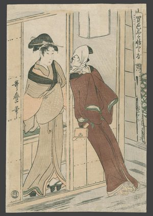 喜多川歌麿: Lovers meeting clandestinely - The Art of Japan