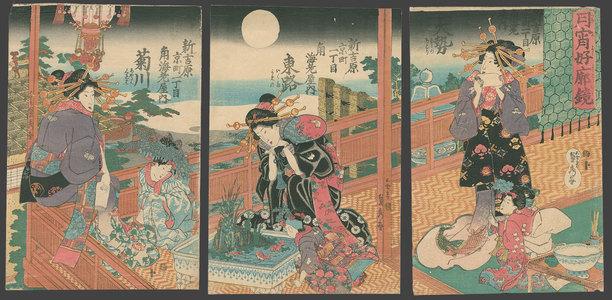 歌川貞秀: Mirror of fashions in the Yoshiwara: Evening hours of the moon - The Art of Japan