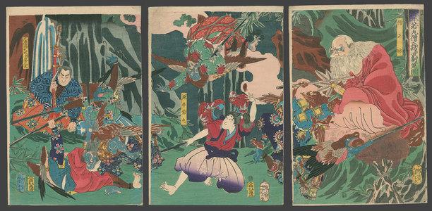 月岡芳年: Ushiwaka Maru (Yoshitsune) learns the martial arts from Sojobo, king of the Tengu - The Art of Japan