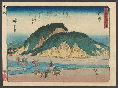 歌川広重: #18 Okitsu - The Art of Japan