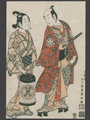 Toyonobu: Actors Nakamura Shichisaburo II and Sanogawa Ichimatsu - The Art of Japan