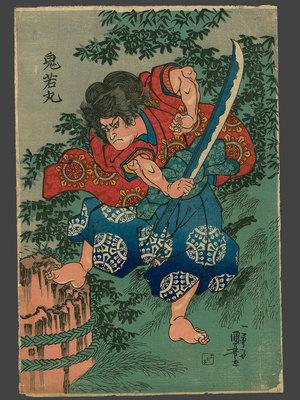 歌川国芳: Oniwaka Maru (Young Musashi-bo Benkei) Wielding a Naganata Blade - The Art of Japan