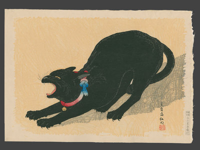 Takahashi Hiroaki: Cat with a Bell - The Art of Japan