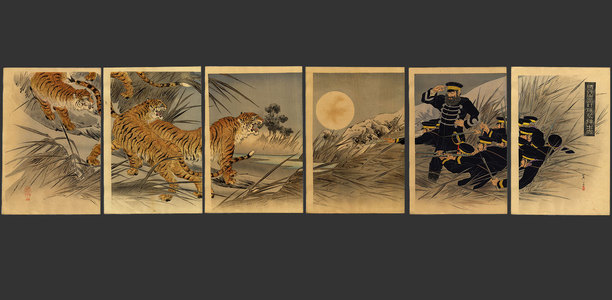 Mishima Shoso: A select group of soldiers against an explosion of tigers - The Art of Japan