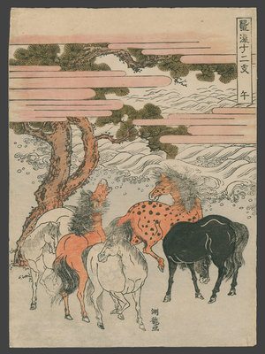 Isoda Koryusai: Uma (Horse) - The Art of Japan