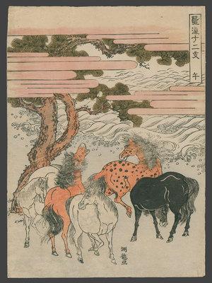 磯田湖龍齋: Uma (Horse) - The Art of Japan
