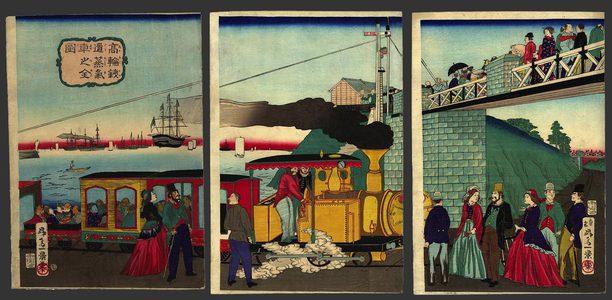 Ikkei: The complete Takanawa Iron Steam Railway - The Art of Japan