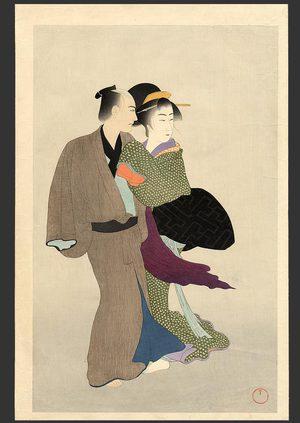 Komura Settai: Torn Calendar - The Art of Japan