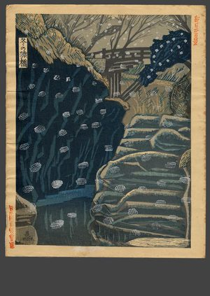 Koizumi Kishio: Monkey Bridge in snow - The Art of Japan