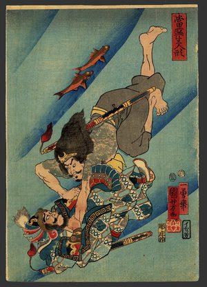 歌川国芳: #52, Tanmeijiro Genshogo fighting General Ko underwater - The Art of Japan