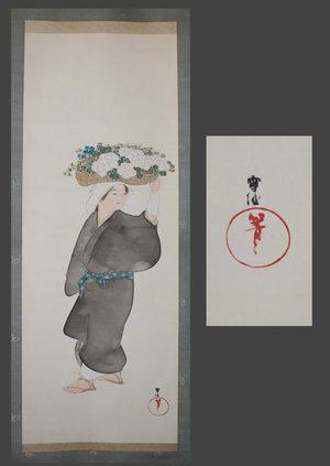 Kamisaka Sekka: Maid of Ohara - The Art of Japan