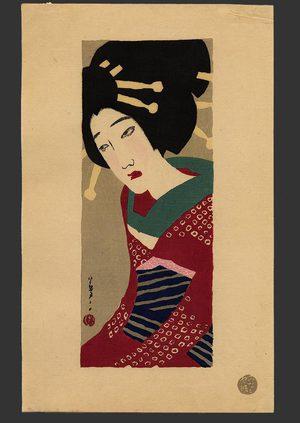 竹久夢二: Koharu - The Art of Japan