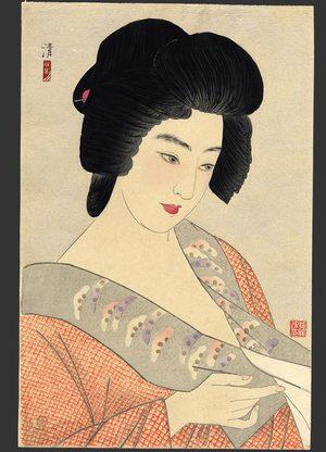 朝井清: The Geisha Ichimaru - The Art of Japan