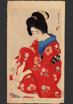 Asai Kiyoshi: #3 Nails - The Art of Japan