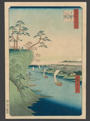 歌川広重: View of Konodai and the Tone River - The Art of Japan