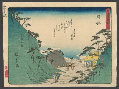 歌川広重: #22 Okabe - The Art of Japan