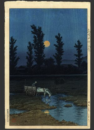 Kawase Hasui: Evening moon at Nakanoshima - The Art of Japan