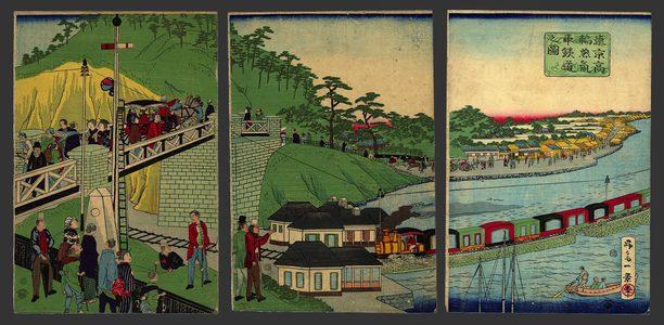 Ikkei: Tokyo Takanawa Steam engine railway - The Art of Japan