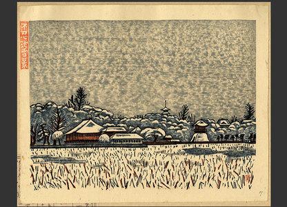 Hiratsuka Un'ichi: #75 Shinobazu Pond in Snow - The Art of Japan