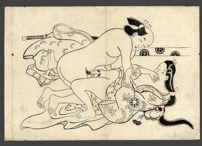 Hishikawa Morofusa: Lovers - The Art of Japan