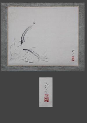Toyonari: Smelts - The Art of Japan