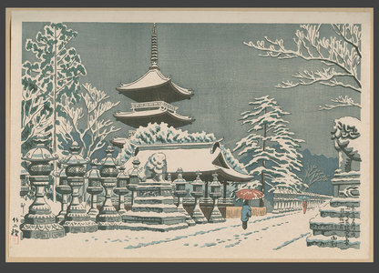 浅野竹二: Ueno Park in Snow - The Art of Japan