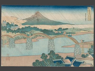 Katsushika Hokusai: Kintai Bridge in Suo - The Art of Japan