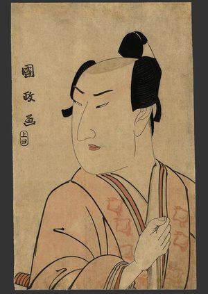 Kunimasa: Sawamura Gennosuke as Soga no Juro - The Art of Japan