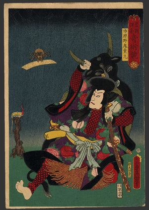 歌川国貞: Ichihara (no) Izumi Domaru - The Art of Japan