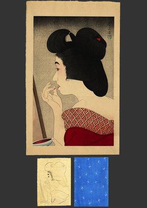 Torii Kotondo: Beni (Rouge) 42/100 - The Art of Japan
