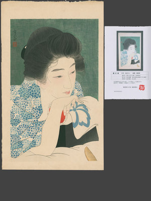 鳥居言人: Morning Hair - The Art of Japan