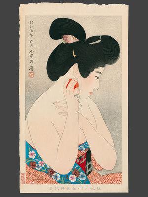 Asai Kiyoshi: Make-up (45/100) - The Art of Japan