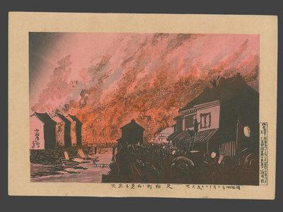 小林清親: Outbreak of Fire as Seen From Hisamatsu-cho. Great Fire on the Night of 2/11/81 - The Art of Japan
