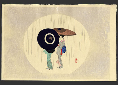 Komura Settai: Spring Rain - The Art of Japan
