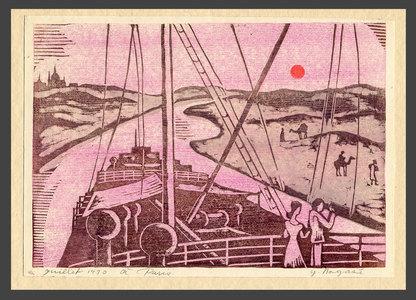 Nagase Yoshiro: Sunset at Suez - The Art of Japan